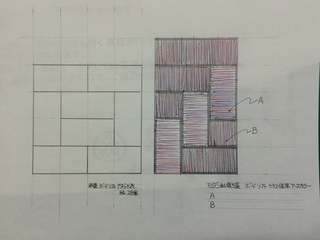 2015-01-30 15.50.43.jpg