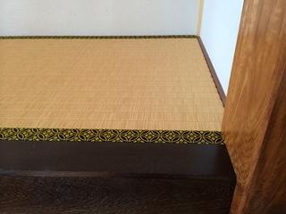 床畳2014-03ゆわんと村.jpg