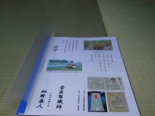 P7130324.JPG