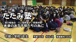 kabe2015.JPG