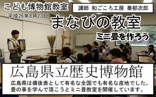 rekisi2-1 コピー.JPG