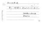 scan-1181.jpg