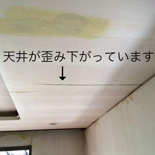 宮沖天井下がり.jpg